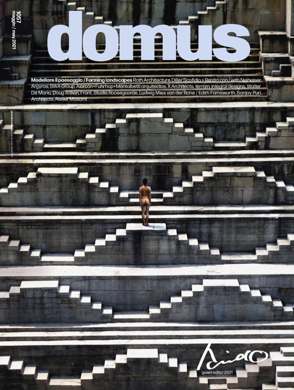 DOMUS 1057 cover