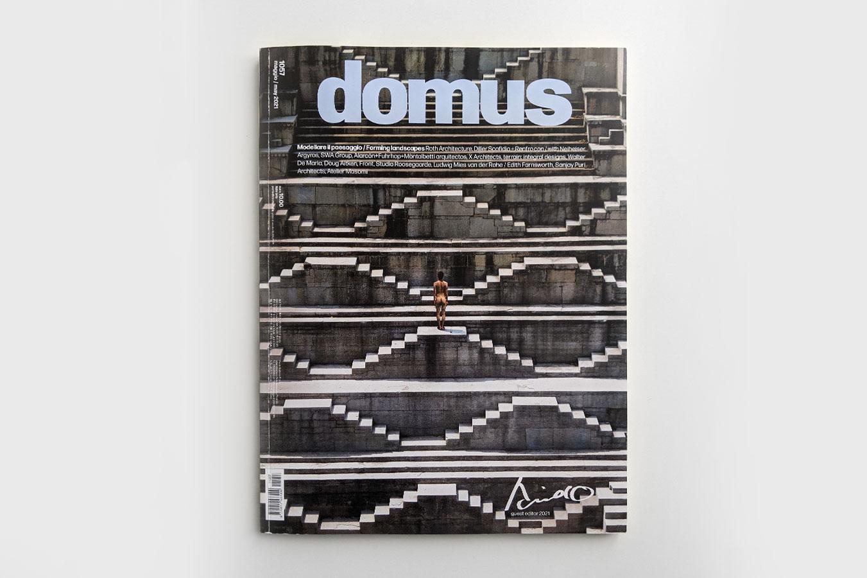 domus 1057 gre